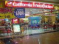 Mall culture jakarta90.jpg