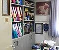Manager's office, Ben Gurion house, Tel Aviv.jpg