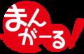 Mangirl Logo.png