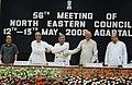 Mani Shankar Aiyar with the Governor of Tripura, Shri Dinesh Nandan Sahaya and the Chief Minister of Tripura.jpg