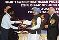 Manmohan Singh giving away the Shanti Swarup Bhatnagar Prize for Science and Technology 2007 to Dr. Budaraju Srinivasa Murty of Chennai for his outstanding contribution in Engineering Sciences, in New Delhi.jpg