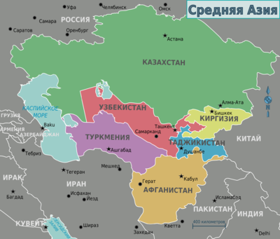 Map of Central Asia (ru).png