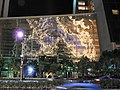 Marina Bay Sands (4586546845).jpg