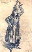 Markov EL Tatar girl 1890