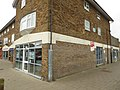 Marling Cross library (32265631554).jpg