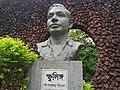 Martyr Shamsuzzoha Memorial Sculpture 65.jpg