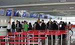 Mashhad Airport by Tasnimnews 05.jpg