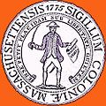 Massachusetts seal of 1775 Ense petit placidam sub libertate quietem.jpg