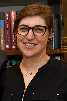 Mayim Bialik, March 2018 (4116) (cropped).jpg