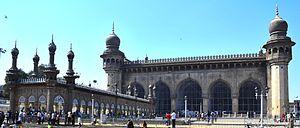 Makkah Masjid, Hyderabad - Mecca Masjid frontage