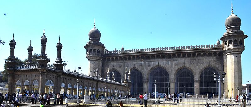 चित्र:Mecca Masjid front view, Hyderabad.JPG