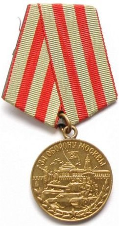 Medal Defense of Moscow