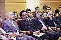"Meeting of ""Kerman in the course of history"" - Hafez Hall, Milad Tower (3).jpg"