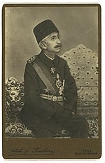 Mehmet VI Vahidettin.jpg