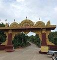 Mel Lan San Taw Shin Pagoda Entrance.jpg
