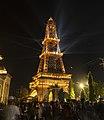 Menara Keagungan.jpg