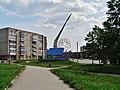 Miass, Chelyabinsk Oblast, Russia - panoramio (55).jpg