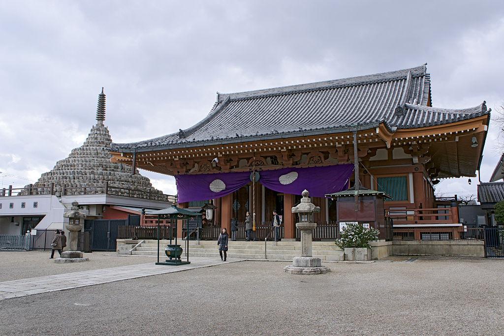 Mibu-dera Kyoto Japan01s3