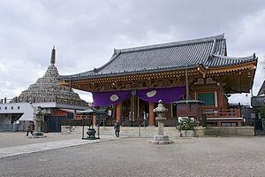 https://upload.wikimedia.org/wikipedia/commons/thumb/5/54/Mibu-dera_Kyoto_Japan01s3.jpg/300px-Mibu-dera_Kyoto_Japan01s3.jpg