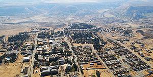 Midreshet Ben-Gurion - Image: Midreshet Sde Boker Aerial View