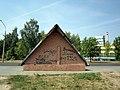 Minsk - Sialickaha street - 13.jpg
