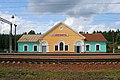 Minsk Ozerishche railplatform.jpg