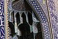 Mirhab of Masjed-e Sheikh Lotfollah (16777390528).jpg