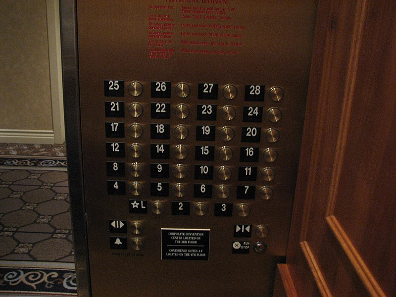 File Missing Floor 13 Jpg Wikimedia Commons