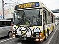 Miyazaki Kotsu Bus 61.jpg