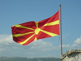 Denes nad Makedonija - Image: Mk flag in Ohrid