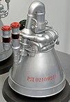 Mockup rocket motor RD-0210 Salon du Bourget 2013 DSC 0081.jpg