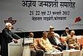 Mohd. Hamid Ansari addressing at the birth centenary of Sachchidananda Hirananda Vatsyayana 'Agyeya', a pioneer in modern Hindi literature, in Kolkata. The Governor of West Bengal.jpg