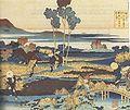 Moissoneurs au travail Hokusai.jpg