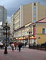 Moscow, Arbat 54,52-1 Aug 2008 05.JPG