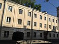 Moscow, Podkopaevsky Lane 11 - former Yaroshenko building - 7365.jpg