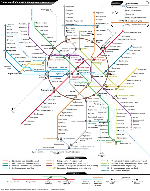Moscow Subway Map Pdf