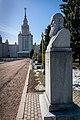 Moscow state university - panoramio (4).jpg