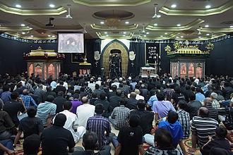 Hussainiya - Image: Muharram mourning, Hussainia TZ