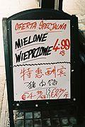 Multilingual butcher poster Dublin.jpg