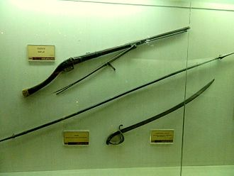 Mughal weapons -  Rifle, Spear and Inscribed Sabre-Hilt at the time of Mughals