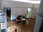Museo Londres 38 en Santiago 4.jpg