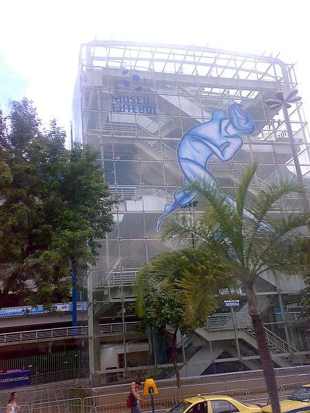 Ficheiro:Museu do futebol Maracanã.jpg