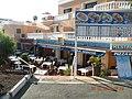 My favourite restaurant - panoramio.jpg