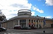 NSH Chernigiv Kinoteatr Schorsa