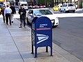 NYC USPS Mailbox.JPG