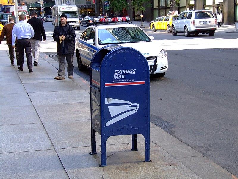 File:NYC USPS Mailbox.JPG