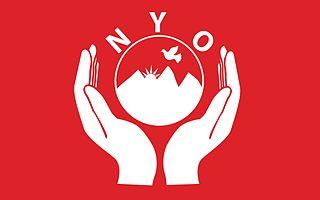 National Youth Organisation (Pakistan)