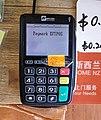 NZ payment terminal - no credit sticker.jpg