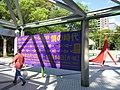 Nagoya-City-Art-Museum-1.jpg