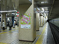 Nagoya-subway-Kanayama-station-platform-1-and-2-20100315.jpg